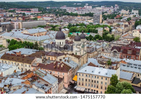Architecture of Lviv. Lviv is the cultural center of Ukraine. Television and town hall in the center. Tourist attractions. 