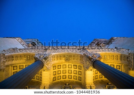 Architecture of Notre-Dame de Fourvière in Lyon, blue hour, blue and yellow complementary contrast #1044481936