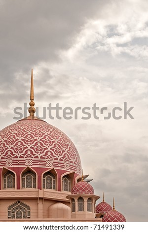 Architecture of pink dome mosque in Putrajaya, Malaysia. Asia.