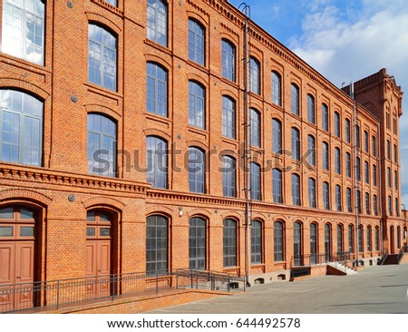Architecture of the city of Lodz.,Poland - Former factory - Revitalized buildings - details #644492578