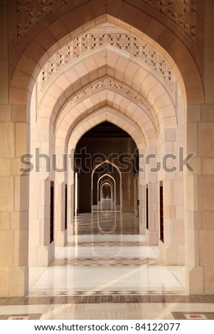 Archway inside of Grand Mosque, Sultanate of Oman - stock photo