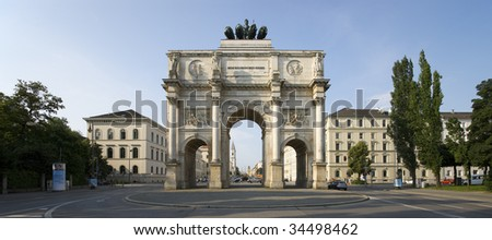 Archway of Victory in Munich in Germany