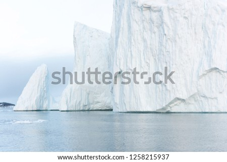 Arctic Icebergs on Arctic Ocean in Greenland #1258215937
