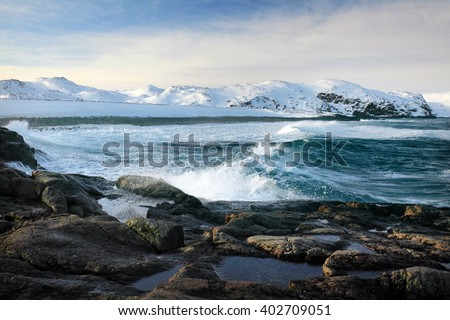 Arctic Landscape of the Russian North, Teriberka, Murmansk Region, Russia