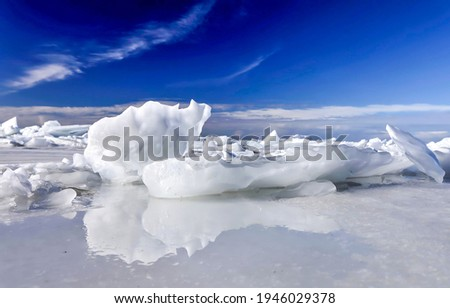 Arctic snow ice scene. Snow on frozen ice surface. Icy nature Arctic landscape