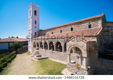 Ardenica monastery, medieval church in Albania