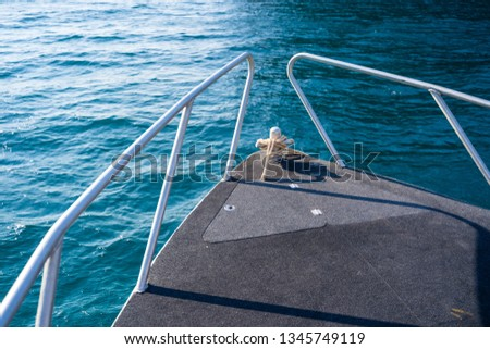 area at front of speed boat,boat #1345749119