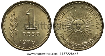Argentina Argentinean coin 1 one peso 1976, denomination and date right to sprig, radiant sun in center, two crossed sprigs below,