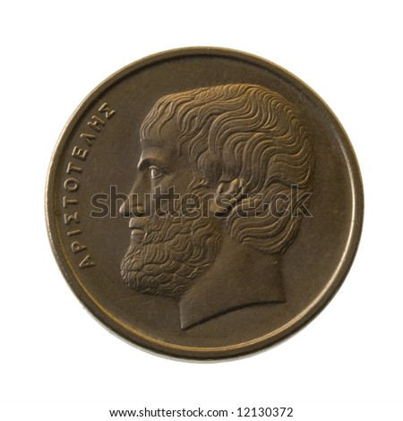Aristotle, ancient Greek philosopher on a 5 drachmas coin (1990) isolated on white