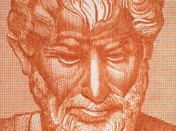Aristotle portrait on old Greece drachma banknote close up macro. Genius Ancient Greek philosopher, Father of Western Philosophy. Vintage engraving.