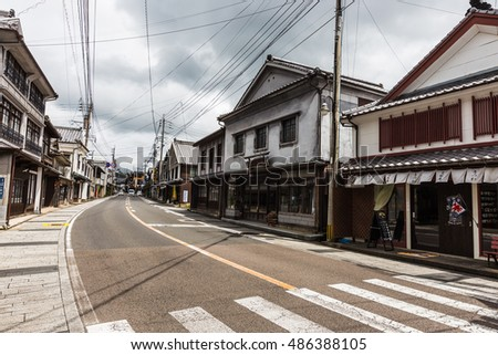 ARITA, JAPAN - AUGUST 21: T Arita, a small town in Saga prefecture, is famous for Arita, a small town in Saga prefecture on August 21, 2015.