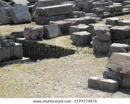Arjuna Temple Ruins #1199374876