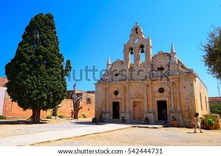 Arkadi monastery on Crete island, Greece. Ekklisia Timios Stavros - Moni Arkadiou in Greek. It is a Venetian baroque church. #542444731