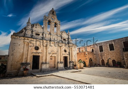Arkadi monastery on Crete island, Greece. Ekklisia Timios Stavros - Moni Arkadiou in Greek. It is a venetian baroque church. #553071481
