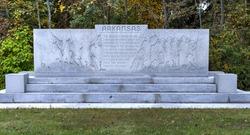 Arkansas Memorial monument at the Gettysburg National Military Park, Pennsylvania.