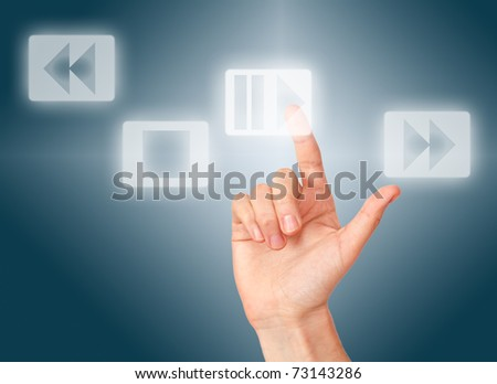 Arm press button, touch screen