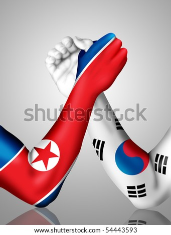 Arm wrestling between North and South Korea