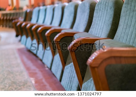 Armchair Theater. Classical theater seats deep #1371024797