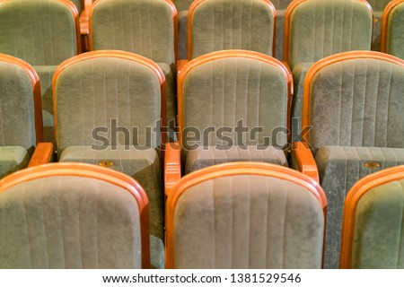 Armchair Theater. Classical theater seats deep #1381529546