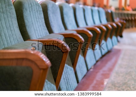 Armchair Theater. Classical theater seats deep #1383999584