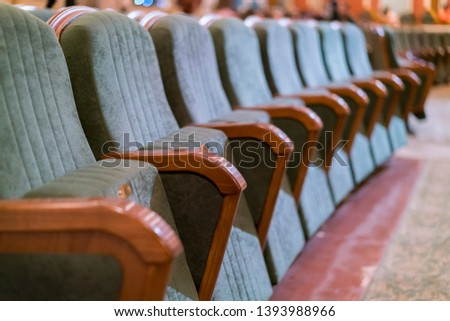 Armchair Theater. Classical theater seats deep #1393988966