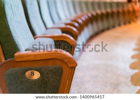 Armchair Theater. Classical theater seats deep #1400965457