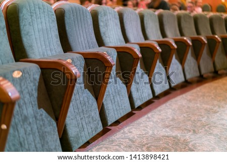 Armchair Theater. Classical theater seats deep #1413898421