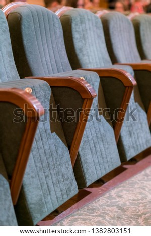 Armchair Theater. Classical theater seats deep. vertical photo #1382803151