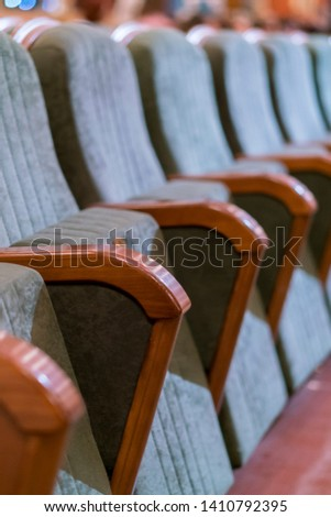 Armchair Theater. Classical theater seats deep. vertical photo #1410792395