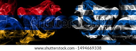 Armenia, Armenian, Greece, Greek competition thick colorful smoky flags. European football qualifications games #1494669338