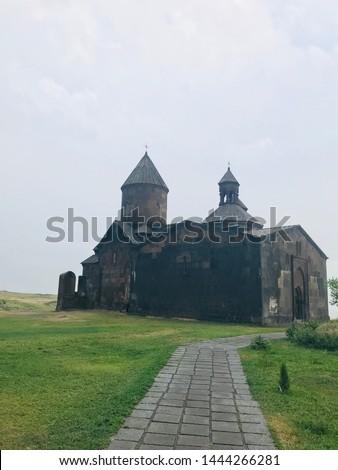 Armenia.Sagmosavank. Monastery of Saint Zion on the edge of a deep canyon #1444266281