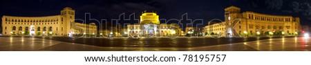 Armenia,Yerevan,Center