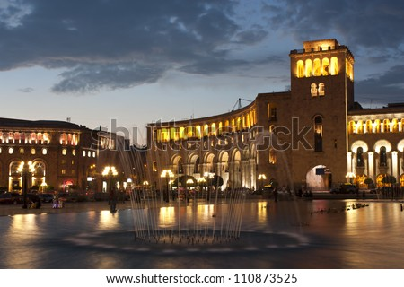Armenia, Yerevan, Republic Square
