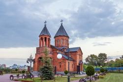 Armenian church in Nizhny Novgorod, Russia