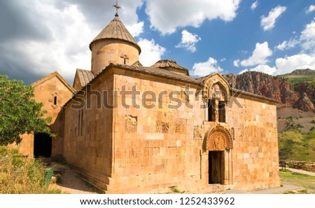 Armenian monastery in mountains. Monastery in Armenia mountains. Monastery in Armenia. Mountain monastery in Armenia - Shutterstock ID 1252433962