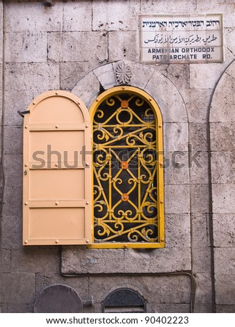 Armenian orthodox patriarchate Street sign and a window Jerusalem Israel