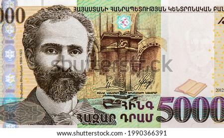 Armenian writer Hovhannes Tumanyan, Portrait from Armenia 5000 Dram 2012 Banknotes.