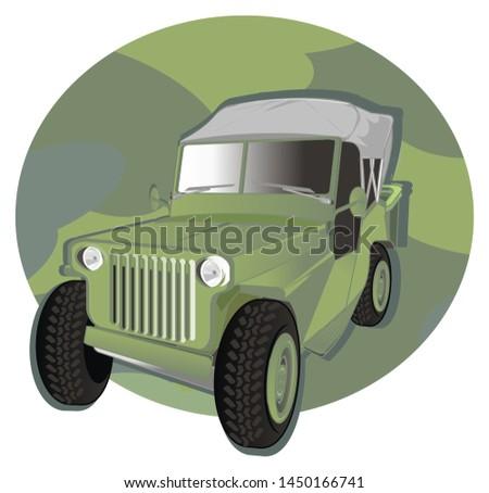 army car on army icon