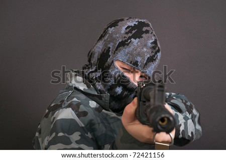 stock photo army girl in camouflage with ak 72421156 gay caesar star cock oral.jpg