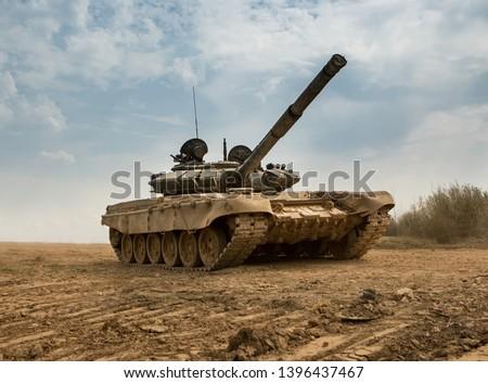 Army tank in war battle