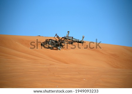 Around Nazwa and pink rock desert, viewing of the sand and plant in the desert, sharjah, United Arab Emirates Zdjęcia stock ©