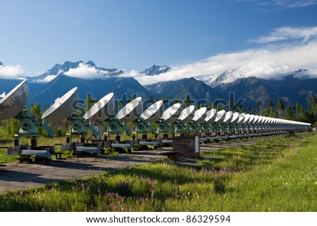 Array of radio-telescopes - the 'Quasar' observatory in Badary (Russia)