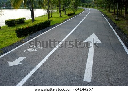 Arrow in both way , bicycle lane, white arrow
