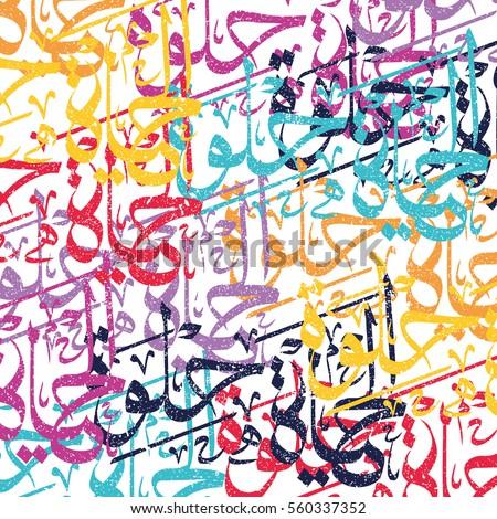 Art Calligraphy Grunge Style