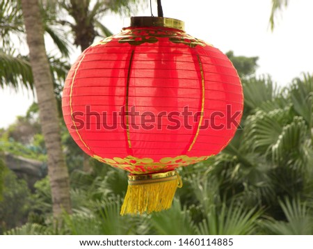 Art creation related to lantern oriental featuring oriental lantern pendant. The artistic domain is light, architecture.