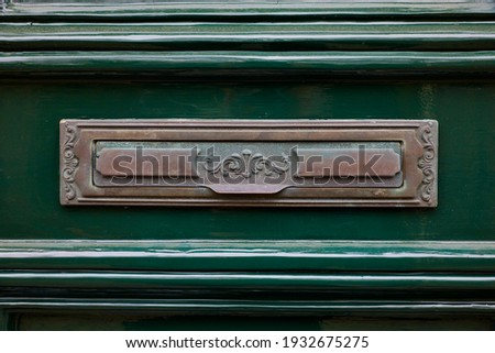 Art deco letterbox, the Netherlands Stock photo ©