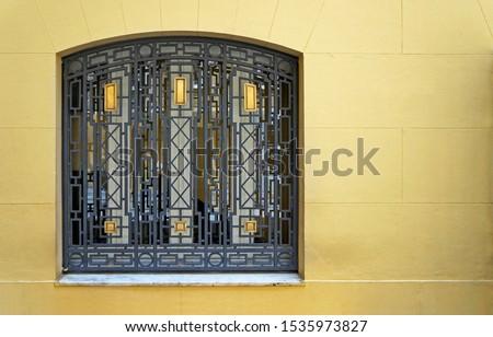 Art deco window ornamental grid, Belo Horizonte, Brazil