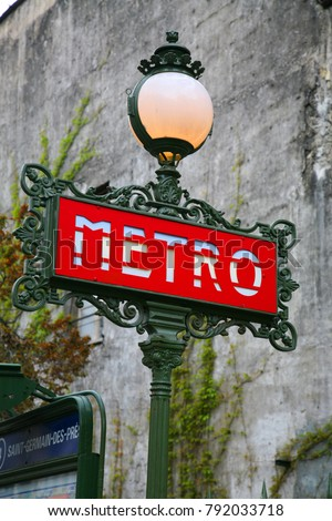 Art Noveau retro Metro sign, Paris, France