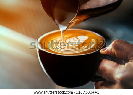 Art of coffee maker #1187380441
