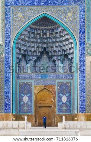 art of Masjed-e Imam or Masjed-e sha at Nash-e Jahan square, Esfahan, Iran, since 1611